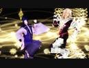 【Fate/MMD】ドラゴンバスターズ で オツキミリサイタル