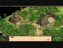 【Pc】Age of Empires II HD~モクテスマ編~[Age56]