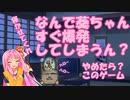 【Hearthstone】超最新(大嘘)海賊環境バトルグラウンド超速実況【VOICEROID実況】