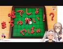 【悲報】リバーシがわからない魔使マオ