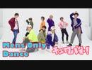 【男子だけで】チュワパネ! - Girls²【踊ってみた】ver.DD