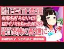 【公式】3分で分かる恐ろしすぎる鈴鹿詩子のASMR【鈴鹿詩子/にじさんじ】