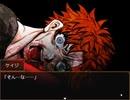 【キミガシネ最終章】#7 ケイジさんのトラウマ