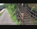 [旅行]大王わさび農場の中を散策する3分間(4/5)アルプス展望の小道を歩く