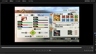 [プレイ動画] 戦国無双4の長篠の戦い(武田軍)をもえみでプレイ