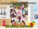 初めてのアニメレビュー「群れなせ!シートン学園」