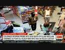 昨年発生した警官の職質を無視した黒人が首絞め拘束死亡事案...クオモvs地方検事