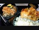 【料理】にんにくたっぷりの厚切りトンテキ #98