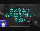 【実況】そうしジョゼフ カスタムガチモード【第五人格】