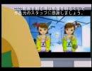 アイドルマスター パロディ劇場2