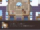 【VIPRPG】ふたりの旅のきろく プレイ7
