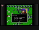 【ファイアーエムブレム暗黒竜と光の剣】名作ゲームをやろう【Part16】
