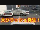 【GTSPORT】 目の前で大事故! へたくそデイリーレース挑戦