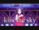 【 #速水奏生誕祭2020】Kiss the Sky【MAD】