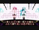 カラフルデイズ【ネギドリル】