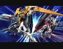 NIGHT RAIDER  -battle-【EXVSカスタムサントラ用】