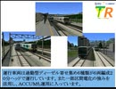 【A列車で行こう9v4】ニコニコ鉄道 特山支社 第十六話