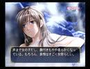 【PS2】ふしぎ遊戯 玄武開伝 外伝 鏡の巫女 BEST END Part7 多喜子編 茶歩と言う音を立てながら自分の腕を撫でる