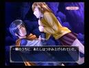 【PS2】ふしぎ遊戯 玄武開伝 外伝 鏡の巫女 BEST END Part10 多喜子編 女2人じゃ危ねえだろ何で両方行かせるんだよ?