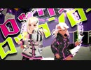 『ロキ』 × イリヤ、クロエ 【VRoid MMD】