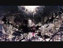 廃墟の国のアリス/ひよこ豆 【歌ってみた】