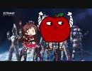 ご唱和ください、やまがたりんご【ウルトラマンZ】