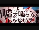 ☀️【+2転調】カゲロウデイズ/晴道快晴【高音系男子が歌ってみた】