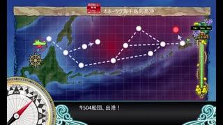 【艦これ】島嶼防衛作戦【2ループ】