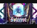 【SDVX】Bolérrot [NOV]