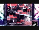 【SDVX】色を喪った街 [EXH]