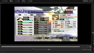 [プレイ動画] 戦国無双4-Ⅱの小田原征伐(賢人)をそらでプレイ