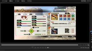 [プレイ動画] 戦国無双4の長篠の戦い(武田軍)をしずのでプレイ