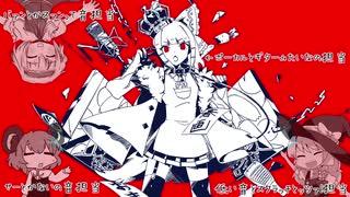 ル(り)マ☆.mp183