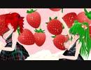 【重音テト 櫻花アリス】愛言葉【MMD】