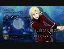 【公式PV】王道長編RPG ロストヘヴン