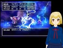 PS版ドラクエ4をプレイ part64