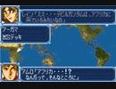 【TAS】GBA版スーパーロボット大戦A_エースパイロットがたった一人で戦争終結させにいきます_第8話「シャッフルの紋章」