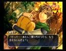 【PS2】ふしぎ遊戯 玄武開伝 外伝 鏡の巫女 BEST END Part29 女宿編 ......駄目だ御前は自分の世界に帰れ
