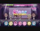 【リステップ】Splash Dance!!/Y.Y.Y.計画!!!! 創作譜面(譜面メーカー)[Re:ステージ!プリズムステップ/オンゲキ SUMMER PLUS コラボ]