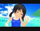 【歌愛ユキ】~スク水編~ユキちゃんといっしょにプール【MMD】
