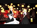 【MMD】吉原ラメント「黒レアリス」