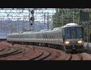 【鉄道PV】電車でGo!プロフェッショナル仕様新快速ED(架空ED)