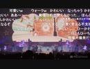 りも~っと!デレステ★NIGHT コメ有アーカイブ(2)