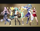 【VOCALOID COVER / ボカロカバー】'無限大 by JO1' - 初音ミク、鏡音リン、鏡音レン、巡音ルカ、MEIKO、KAITO