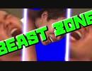 【真夏の夜の淫夢】BEAST ZONE【RED ZONE】