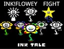 [★Undertale(ink)]ink!flowey