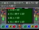 【ゆうゆのクイズでGO!GO!実況プレイ】 クラベッコ・ズノード Final (Part05)【涼夏亭れげ部】