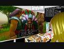ぬっこが「ドラゴンクエストXI 過ぎ去りし時を求めてS」を初見プレイ! 第17回 その6
