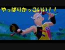 ポケモン盾「鎧の孤島」実況してみた8【最終戦!編】