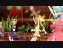 【ミリシタMV】フェス限定13人でFlyers!!!13人ver【2560×720】